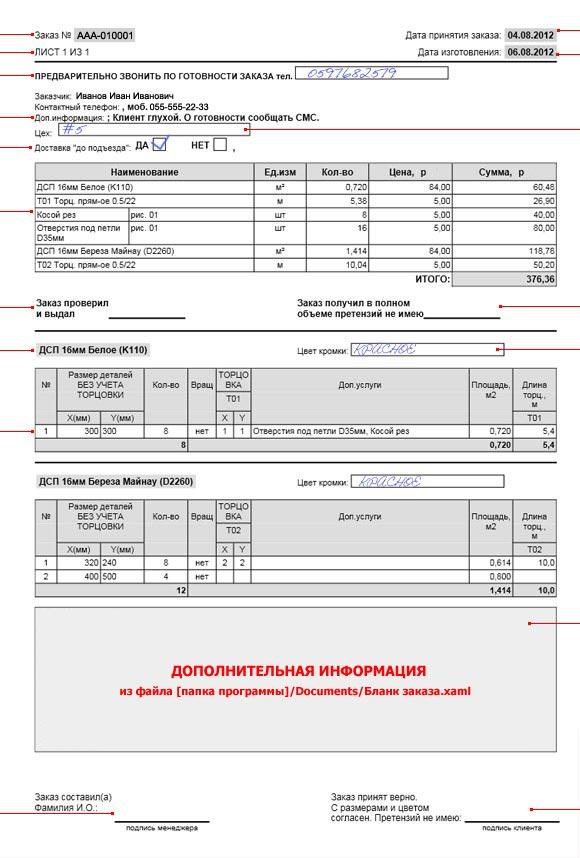 [ihtik.lib.ru] _infanata (natahaus) - Библиотека Ихтика